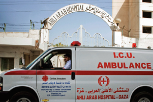 An ambulance donated to the Ahli Arab Hospital in Gaza. Credits: Katie Orlinsky/Caritas