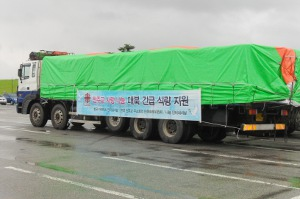 Caritas truck with flour for North Korea Credits: Caritas Korea