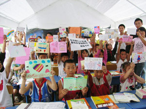 Caritas Internationalis is supporting Caritas Hong Kong's relief efforts in the wake of the powerful May 12 earthquake in China that has claimed more than 68,000 lives. Credits: Caritas Taiwan