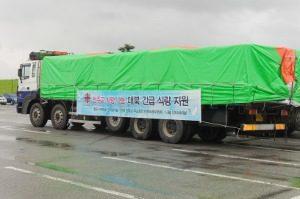 Seis millones de personas necesitan ayuda en Corea del Norte