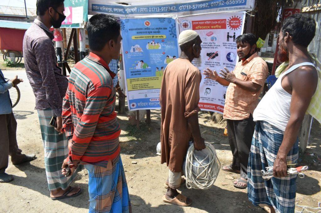 Awareness raising program of Caritas Bangladesh